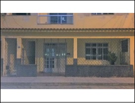 LOTE 881